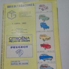 Coches y Motocicletas: GUÍA DE TASACIONES CITRÖEN Y PEUGEOT ABRIL DE 1983. Lote 198354425