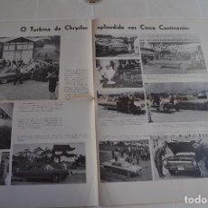 Coches y Motocicletas: 1964 CATÁLOGO CHRYSLER DE TURBINA RARO GRAN FORMATO. Lote 198817145