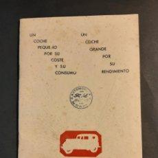 Coches y Motocicletas: MAGNIFICO CATALOGO PUBLICITARIO DEL FORD 8 HP AÑOS 30 MUY ILUSTRADO. Lote 40664048