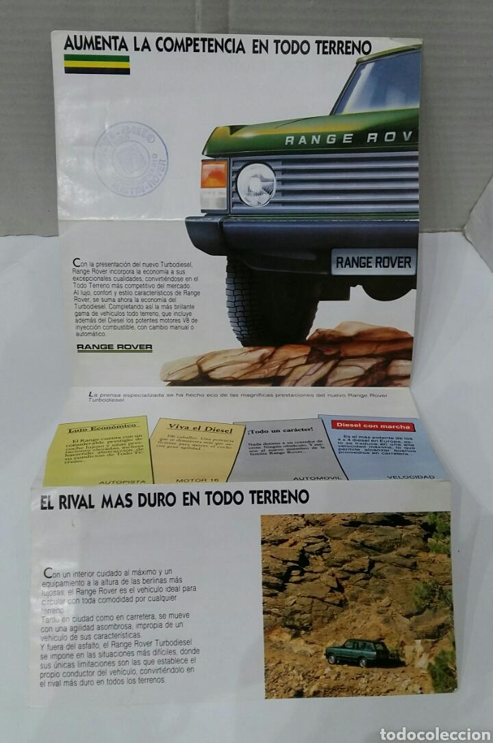 Coches y Motocicletas: RANGE ROVER. FOLLETO DE PUBLICIDAD + TARJETA POSTAL ROVER. AÑOS 80. RANGE ROVER TURBO DIÉSEL Y VOGUE - Foto 2 - 202902678