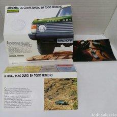 Coches y Motocicletas: RANGE ROVER. FOLLETO DE PUBLICIDAD + TARJETA POSTAL ROVER. AÑOS 80. RANGE ROVER TURBO DIÉSEL Y VOGUE. Lote 202902678
