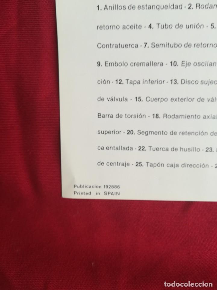 Coches y Motocicletas: Bonito póster cartel camiones Pegaso año 1986 - Foto 4 - 203408950