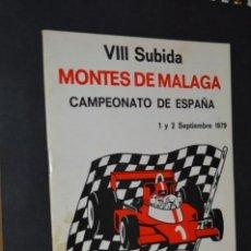 Coches y Motocicletas: ANTIGUO PROGRAMA OFICIAL - VIII SUBIDA A LOS MONTES DE MÁLAGA - CAMPEONATO DE ESPAÑA - AÑO 1979. Lote 205528438