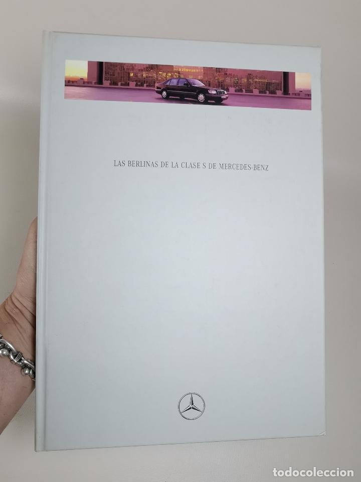 MERCEDES LAS BERLINAS CLASE S - CATALOGO PUBLICITARIO-- ORIGINAL - 1994 - ESPAÑOL-TAPA DURA (Coches y Motocicletas Antiguas y Clásicas - Catálogos, Publicidad y Libros de mecánica)