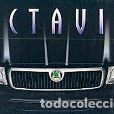 Coches y Motocicletas: CATALOGO SKODA OCTAVIA PUBLICIDAD. Lote 206286408