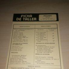 Coches y Motocicletas: FICHA DE TALLER PEGASO TIPO 207 + FIAT 1.500. Lote 206566290