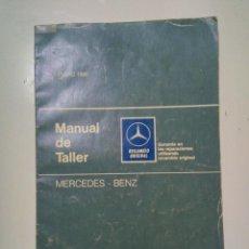 Coches y Motocicletas: GUÍA DE TASACIONES DE PIEZAS DE MOTORES Y FURGONETAS MERCEDES BENZ EN 1986. Lote 207131805
