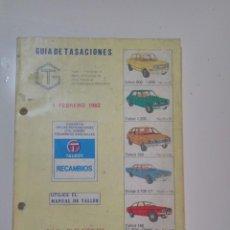 Coches y Motocicletas: GUÍA DE TASACIONES SIMCA 900, 1000, 1200; TALBOT 150, 180, HORIZON Y DODGE 3700 EN 1982. Lote 207133068