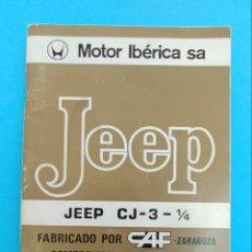 Carros e motociclos: MANUAL INSTRUCCIONES JEEP CJ 3 1/4. Lote 208008526