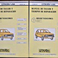 Coches y Motocicletas: MANUAL DE TALLER Y TIEMPOS DE REPARACIÓN CITROËN LNA TOMOS I Y II - ENERO 1984 MUY BUEN ESTADO. Lote 208998318