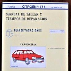 Coches y Motocicletas: MANUAL DE TALLER Y TIEMPOS DE REPARACIÓN CITROËN GSA - TOMO I - DICIEMBRE 1981 MUY BUEN ESTADO. Lote 208998667