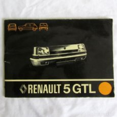 Coches y Motocicletas: RENAULT 5 GTL, MANUAL DE ENTRETEIMIENTO 1978. Lote 213261401