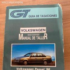 Coches y Motocicletas: VOLKSWAGEN PASSAT 1998 MANUAL DE TALLER GUIA DE TASACIONES. Lote 213362810