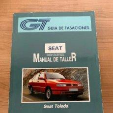 Coches y Motocicletas: SEAT TOLEDO MANUAL DE TALLER GUIA DE TASACIONES. Lote 213362911