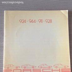 Coches y Motocicletas: PORSCHE CATALOGO PORSCHE 924 944 911 928 1981. Lote 213428637
