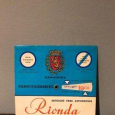 Coches y Motocicletas: ANTIGUO DISCO CONTROL DE ESTACIONAMIENTO. PUBLICIDAD TIENDA RIONDA. ZARAGOZA. Lote 215492323