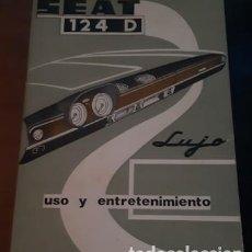 Automobili e Motociclette: MANUAL DE USO Y ENTRETENIMIENTO DE SEAT 124 D LUJO, 1971. Lote 215668588