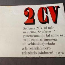 Coches y Motocicletas: CITROEN 2 CV CATALOGO ORIGINAL PUBLICITARIO DE 1967. Lote 216386353