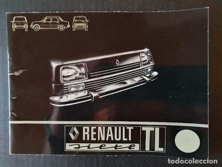 Coches y Motocicletas: LOTE RENAULT 7 - CATALOGOS, MANUAL FOLLETO. ORIGINAL AÑOS 70. - Foto 2 - 217934021