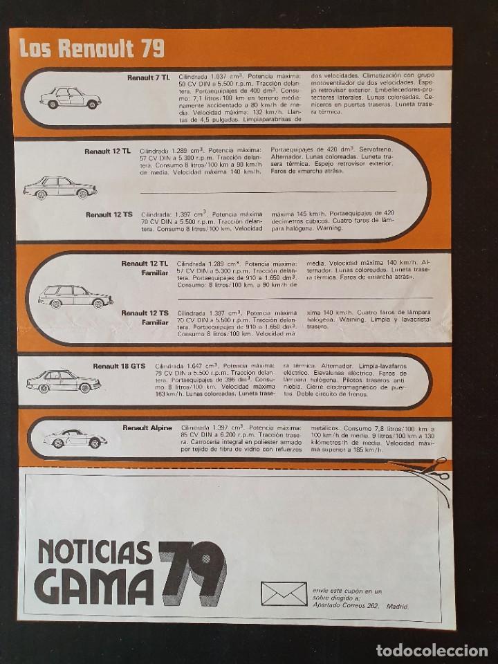 Coches y Motocicletas: LOTE RENAULT 7 - CATALOGOS, MANUAL FOLLETO. ORIGINAL AÑOS 70. - Foto 8 - 217934021