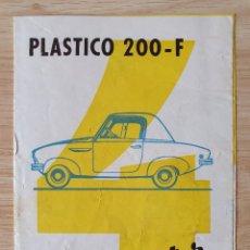 Coches y Motocicletas: BISCUTER 200-F, DÍPTICO PUBLICITARIO. Lote 218304610