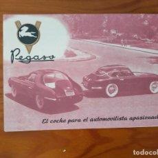Coches y Motocicletas: PEGASO EL COCHE PARA EL AUTOMOVILISTA APASIONADO CATALOGO ORIGINAL DEL PEGASO. Lote 218682791