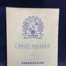 Coches y Motocicletas: DOCUMENTO VESPA CLUB ESPAÑA VIGO 1ER RALLY GALLEGO ORGANIZACION INSTRUCCIONES 25 JULIO 1959 21,5CM. Lote 219351173