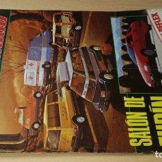 Coches y Motocicletas: VELOCIDAD REVISTA GRAFICA DEL MOTOR 1077 DE 1982 S+206. Lote 219884317