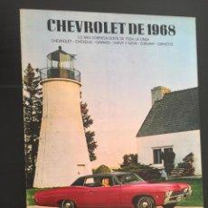 Coches y Motocicletas: CATALOGO COCHE CHEVROLET - AÑO 1968. Lote 220742253