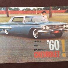 Coches y Motocicletas: CATALOGO COCHE CHEVROLET - AÑO 1960. Lote 220753298