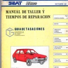 Coches y Motocicletas: MANUAL DE TALLER Y TIEMPOS DE REPARACIÓN *** SEAT RITMO *** OCTUBRE 1982. Lote 220859951