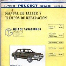 Coches y Motocicletas: MANUAL DE TALLER Y TIEMPOS DE REPARACIÓN *** PEUGEOT 505 *** TOMO II *** MARZO 1983. Lote 220861191