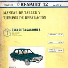 Coches y Motocicletas: MANUAL DE TALLER Y TIEMPOS DE REPARACIÓN *** RENAULT 12 *** TOMO II *** MARZO 1981. Lote 220861865