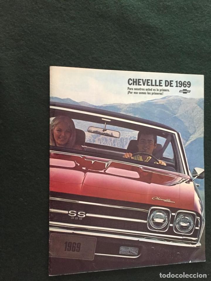 Coches y Motocicletas: CATALOGO COCHE CHEVROLET - CHEVELLE - AÑO 1969 - Foto 2 - 220981760