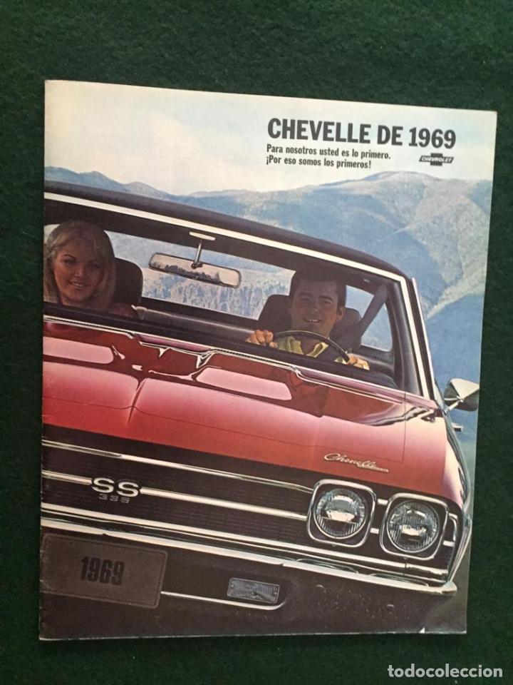 CATALOGO COCHE CHEVROLET - CHEVELLE - AÑO 1969 (Coches y Motocicletas Antiguas y Clásicas - Catálogos, Publicidad y Libros de mecánica)