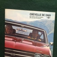 Coches y Motocicletas: CATALOGO COCHE CHEVROLET - CHEVELLE - AÑO 1969. Lote 220981760