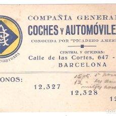 Coches y Motocicletas: COMPAÑIA GRAL DE COCHES Y AUTOMOVIL. TARJETA AÑOS 40 -50. BARCELONA.- VELL I BELL. Lote 221299450