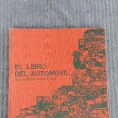 Coches y Motocicletas: EL LIBRO DEL AUTOMÓVIL. Lote 221473383