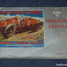 Coches y Motocicletas: CATALOGO GRAN PREMIO DE ESPAÑA CIRCUITO DE PEDRALBES 1954 PREMIO PEÑA RHIN, ILUSTRADO 176 PAG,. Lote 221684647