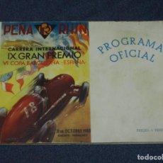 Coches y Motocicletas: (M) PROGRAMA OFICIAL PEÑA RHIN CARRERA INTERNACIONAL IX GRAN PREMIO 1948. Lote 221753095