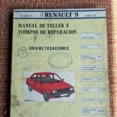 Coches y Motocicletas: RENAULT 9 - MANUAL DE TALLER - TOMO I - 1982. Lote 222308081