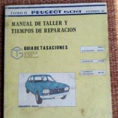 Coches y Motocicletas: PEUGEOT 504 - MANUAL DE TALLER - TOMO II - 1982. Lote 222308135