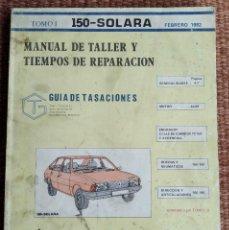 Coches y Motocicletas: TALBOT 150 SOLARA - MANUAL DE TALLER - TOMO I - 1982. Lote 222308298