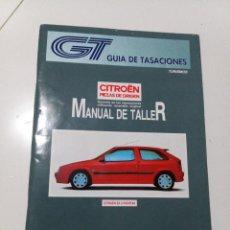 Coches y Motocicletas: GUIA DE PIEZAS EINSA DE TODOS LOS CITRÖEN COMERCIALIZADOS EN 1996. Lote 223982702