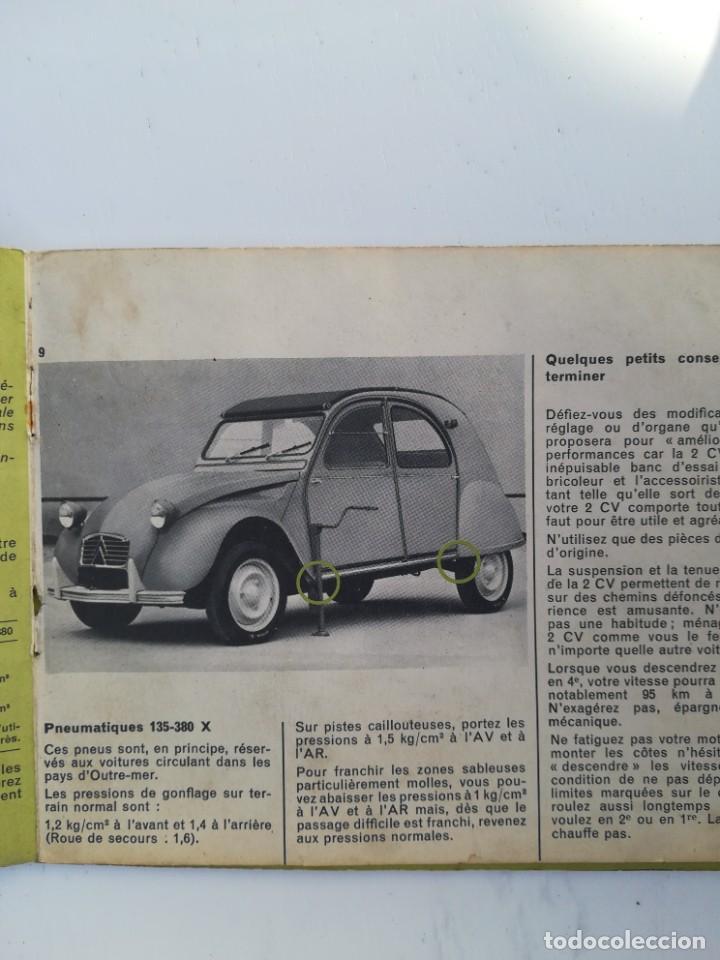 Coches y Motocicletas: Manual 2cv. En frances - Foto 4 - 225985111