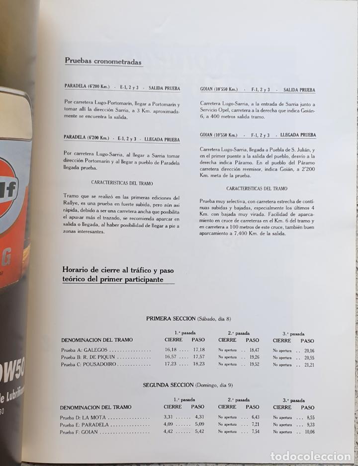 Coches y Motocicletas: X RALLYE SAN FROILAN 1988. CAMPEONATO ESPAÑA RALLYES - Foto 3 - 225985975