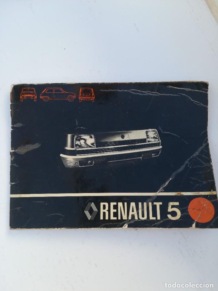 MANUAL RENAULT 5 (Coches y Motocicletas Antiguas y Clásicas - Catálogos, Publicidad y Libros de mecánica)