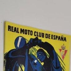 Coches y Motocicletas: III GRAN PREMIO DE MADRID CARRERAS DE VELOCIDAD CIRCUITO CASA DE CAMPO 18 MAYO 1947 MOTOCICLISMO. Lote 228910405