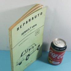 Coches y Motocicletas: REPARAUTO MANUAL 119, RENAULT SIETE 7 TODOS LOS MODELOS, ATIKA 1977 104 PAGINAS. Lote 236786610