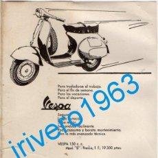 Coches y Motocicletas: 1963, PUBLICIDAD VESPA 125 Y 150, CON PRECIOS, 115X165MM. Lote 238662685